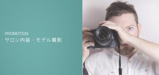 f_satuei